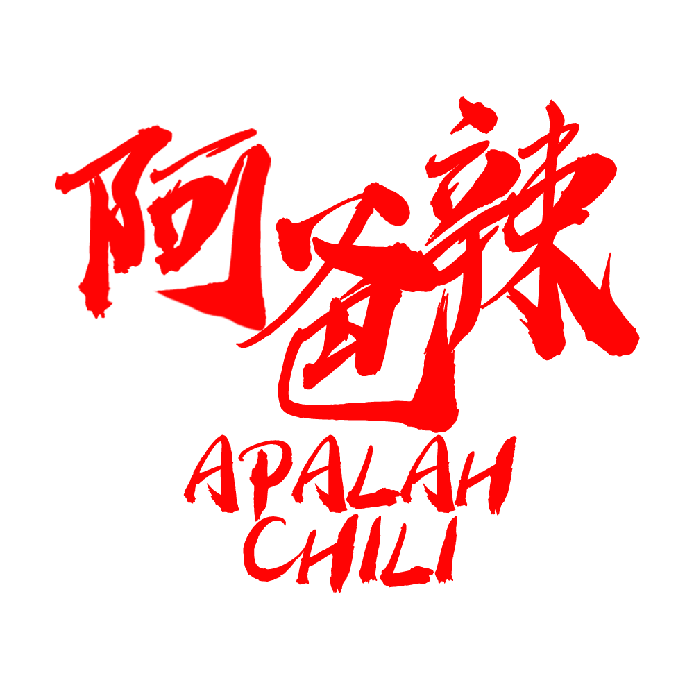 Apalah Chili Transparent background