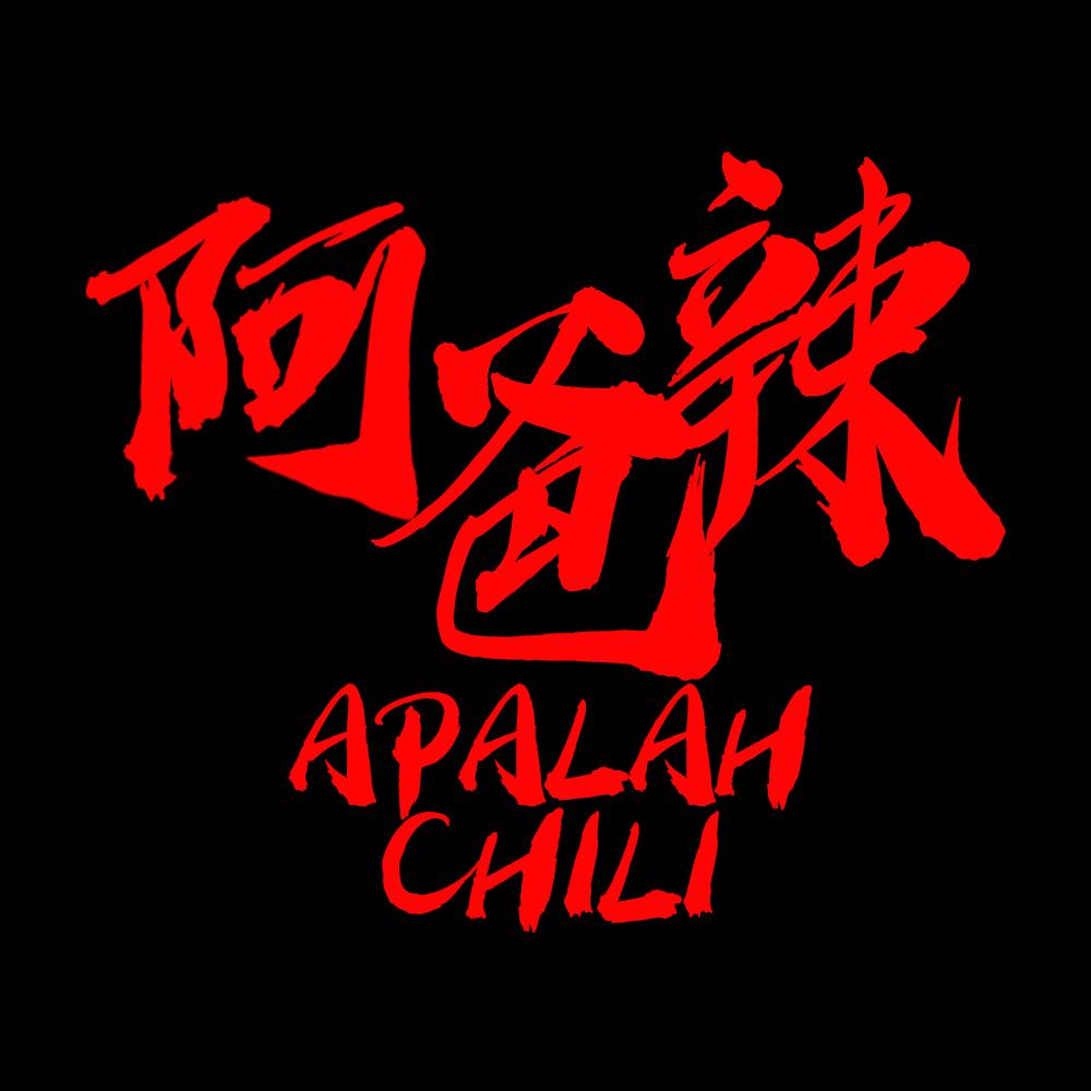 Apalah Chili Logo