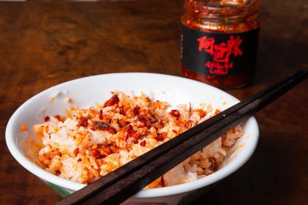 Apalah Chili Rice 2