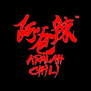 Apalah Chili Logo Transparent 3