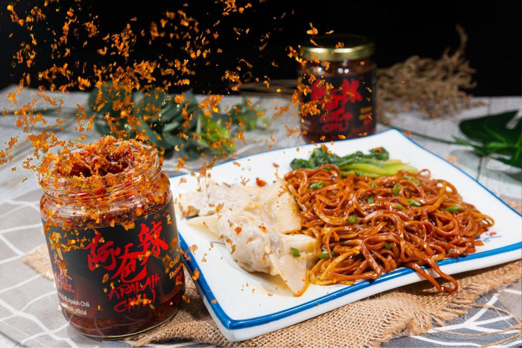 Apalah Chili with Wantan Noodles