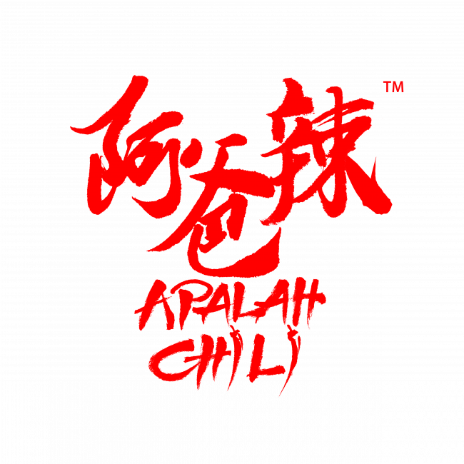 Apalah Chili Logo Transparent 2